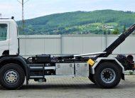 SCANIA P270 Hakowiec 4,50m *4×2* Stan BDB!